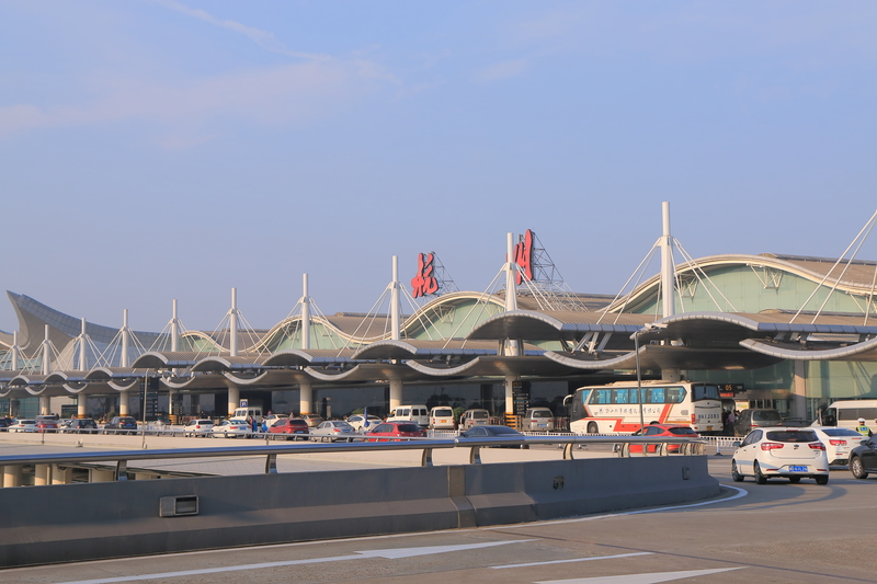 Hangzhou Xiaoshan International Airport (HGH) serves the Chinese city of Hangzhou, the capital of Zhejiang province.